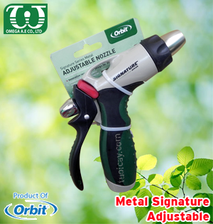Vòi xịt nước Metal Signature Adjustable